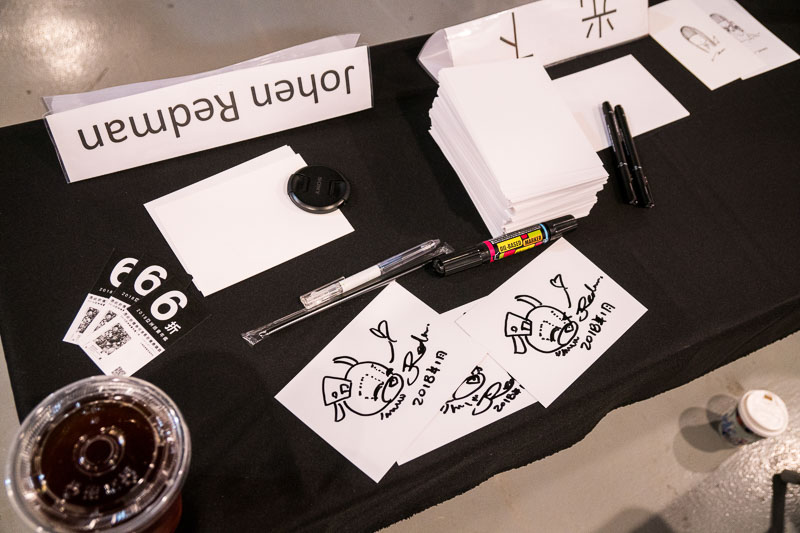 台灣2018亞洲插畫展覽-3個小熊諾樂