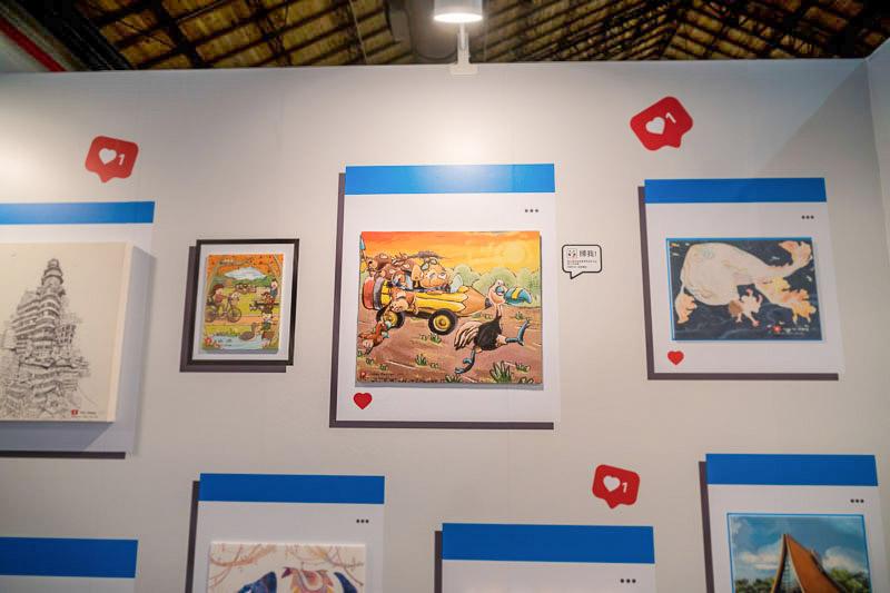 小熊諾樂在非洲旅遊時的插畫