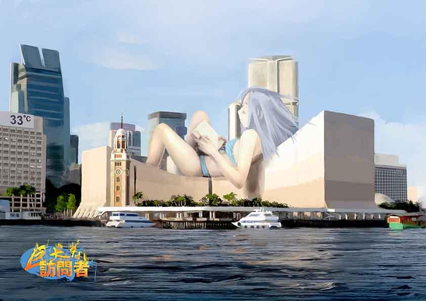 巨大的訪問者 文化中心 Cultural Center TST 尖沙咀