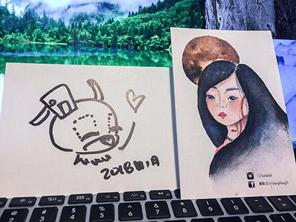 亞洲插畫展覽(續二)